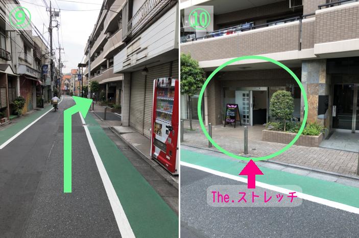 The.ストレッチ大井町