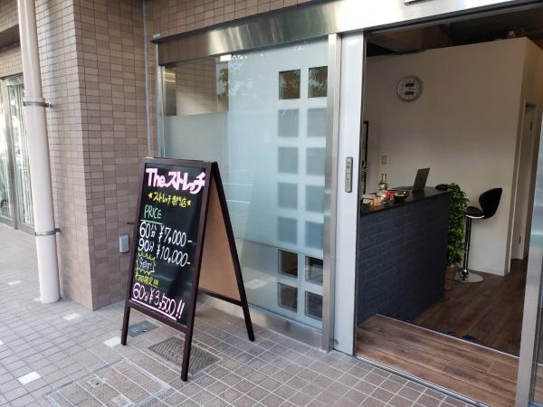 The.ストレッチ大井町は大井町駅から徒歩4分